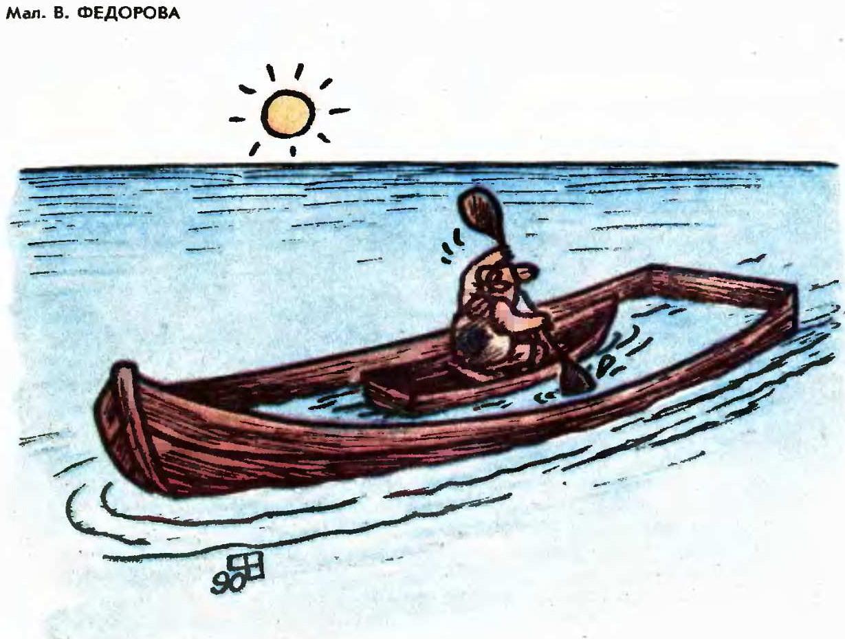 Прикольные картинки про лодку