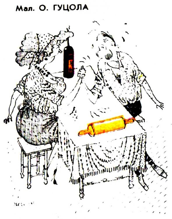 Картинка  про мужа, жену, бутылку и скалку