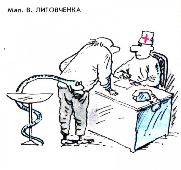Картинка  про медицину, докторов и пациентов