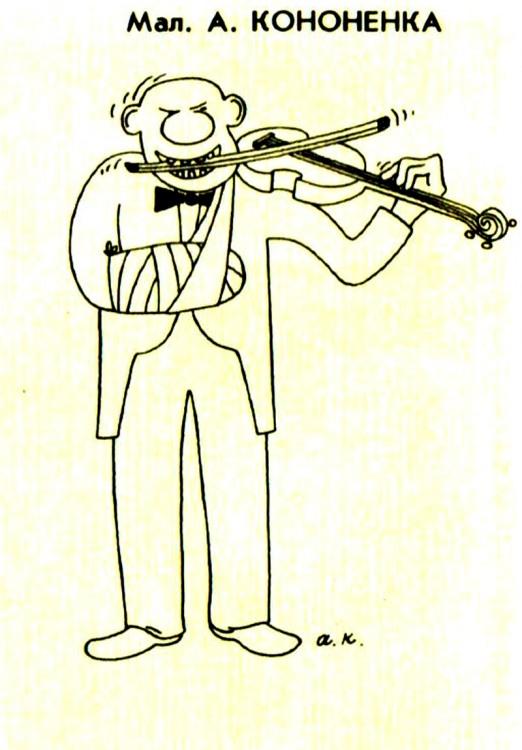 Картинка  про музыкантов, скрипку черная