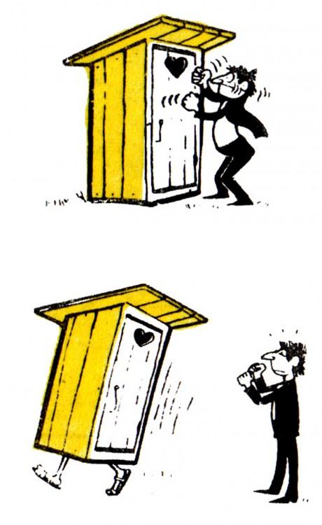 Картинка  про туалет