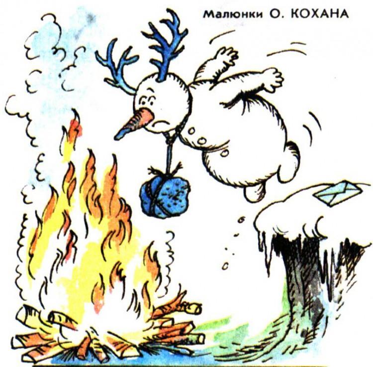 Картинка  про снеговика, самоубийство черная