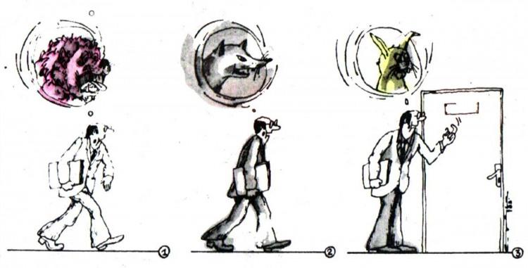 Картинка  про начальника