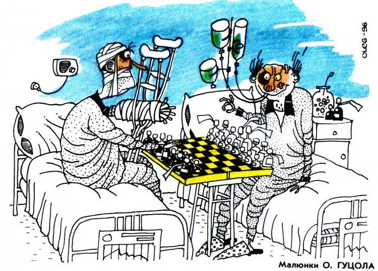 Картинка  про больницу, пациентов, шахматы, лекарства черная