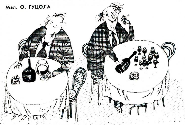 Картинка  про ресторан