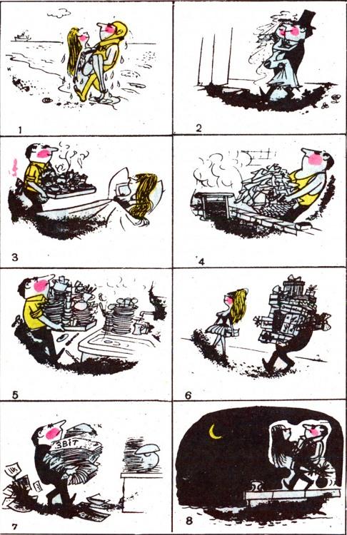 Картинка  про мужчин, женщин, черная комикс