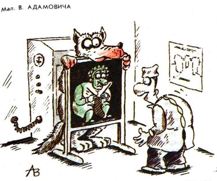 Картинка  про серого волка, докторов черная