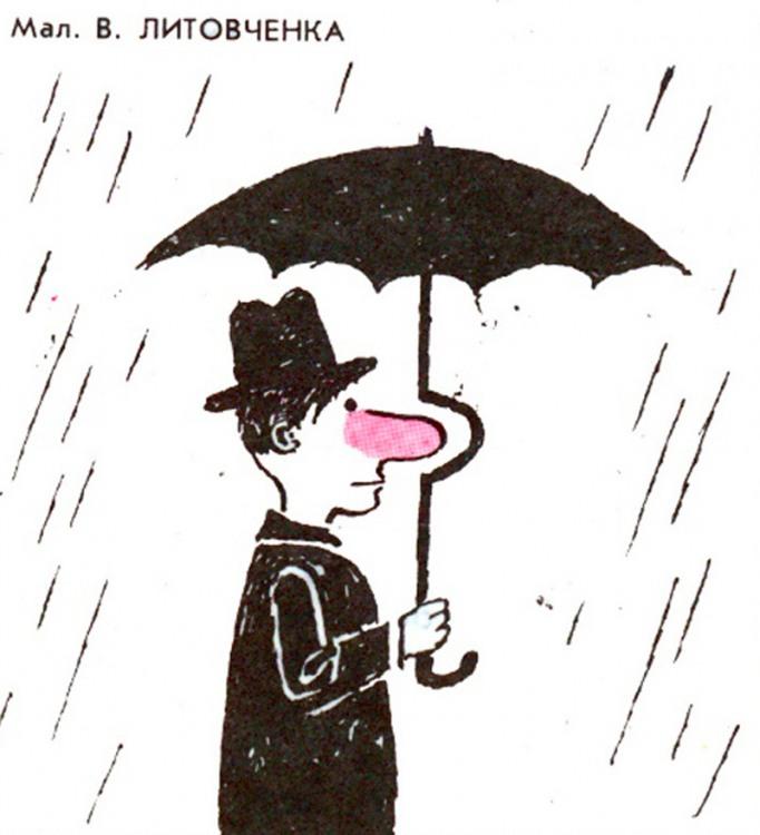 Картинка  про зонтик и нос