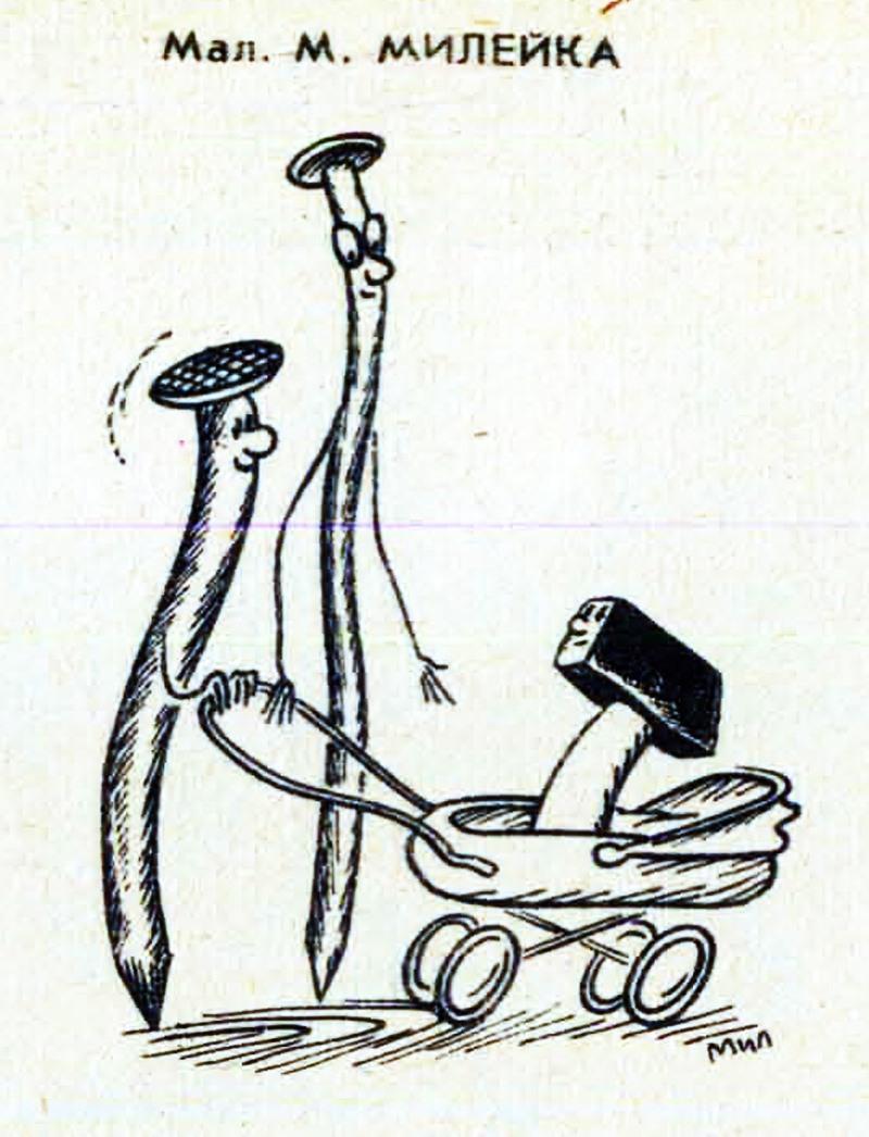 Школой для, смешные картинки про гвозди