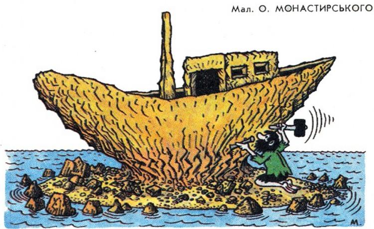 Картинка  про необитаемый остров и корабли