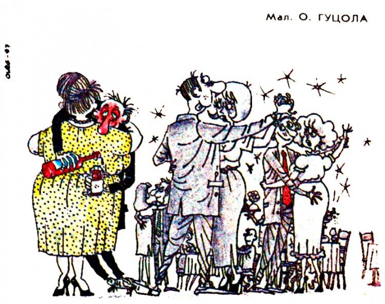 Картинка  про танцы, мужа, жену и алкоголь