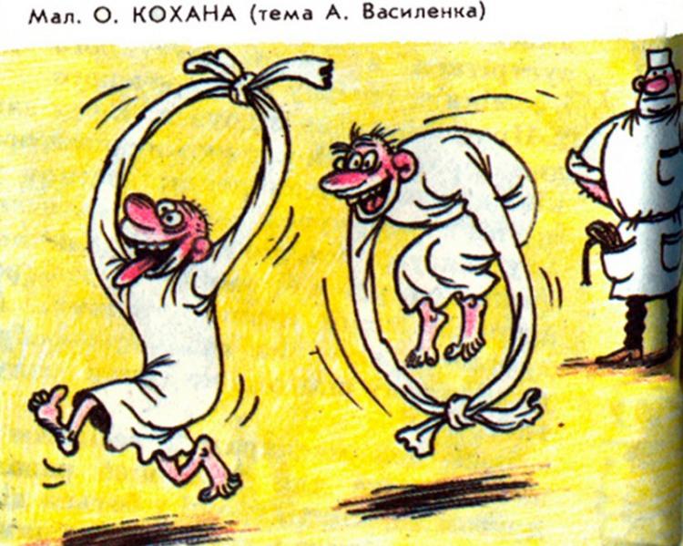 Картинка  про сумасшедших