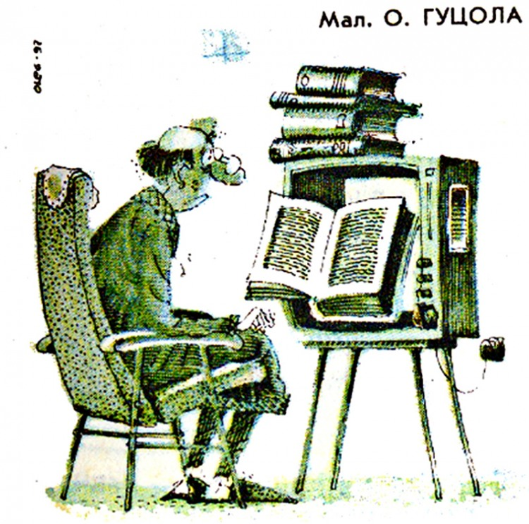 Картинка  про телевизор и книги