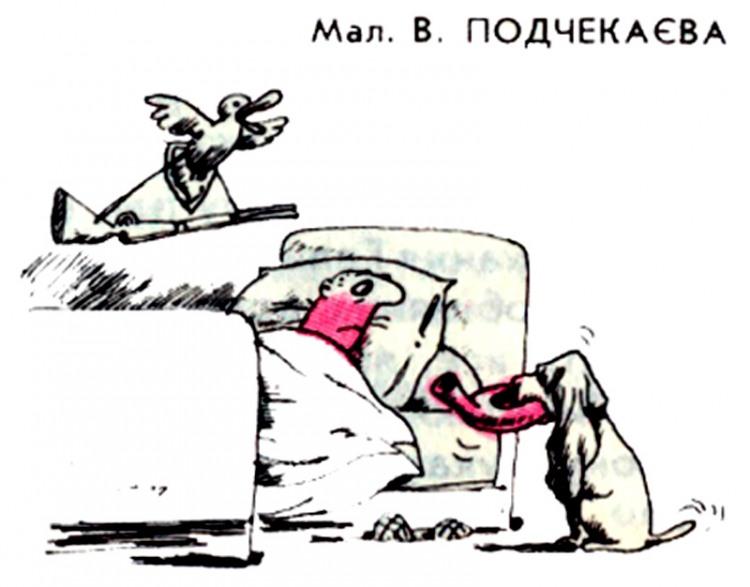 Картинка  про охотников, пробуждение и собак