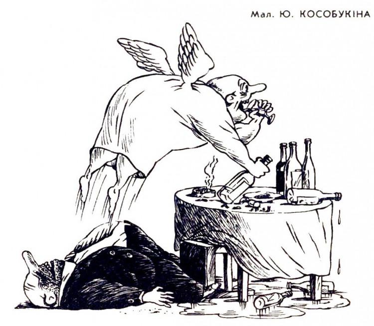 Картинка  про смерть, алкоголь черная