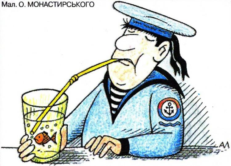 Картинка  про моряков