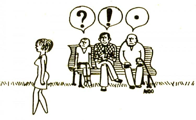 Картинка  про мужчин, женщин и возраст