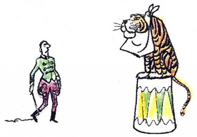 Картинка  про дрессировщика, тигра черная