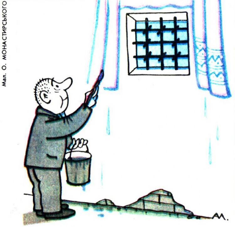 Картинка  про тюрьму, окна и арестантов