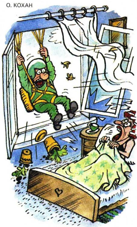 Картинка  про парашютистов