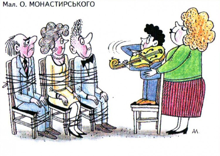 Картинка  про детей и скрипку