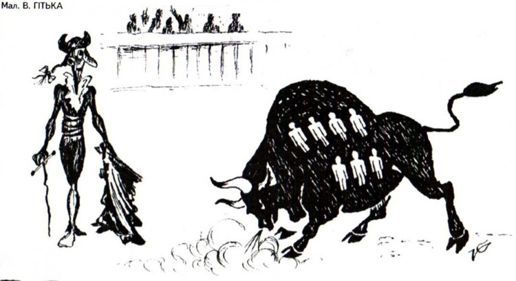 Картинка  про корриду, тореадора и быка