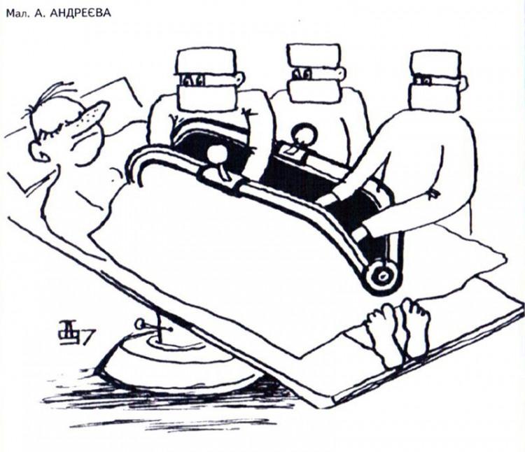 Картинка  про докторов и кошелек