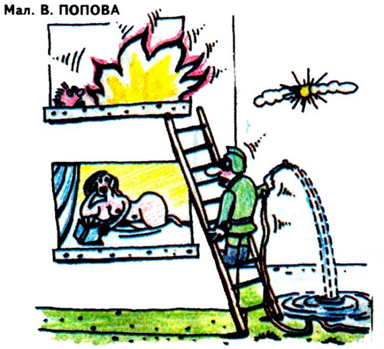 Картинка  про пожар, пожарных пошлая