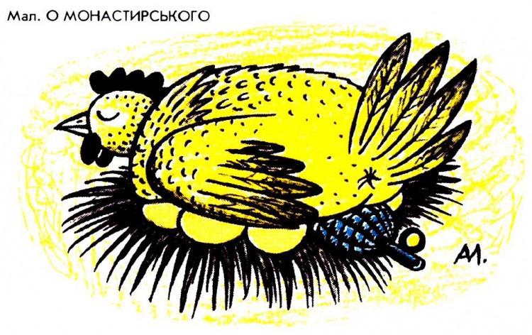 Картинка  про кур, яйца, гранату черная