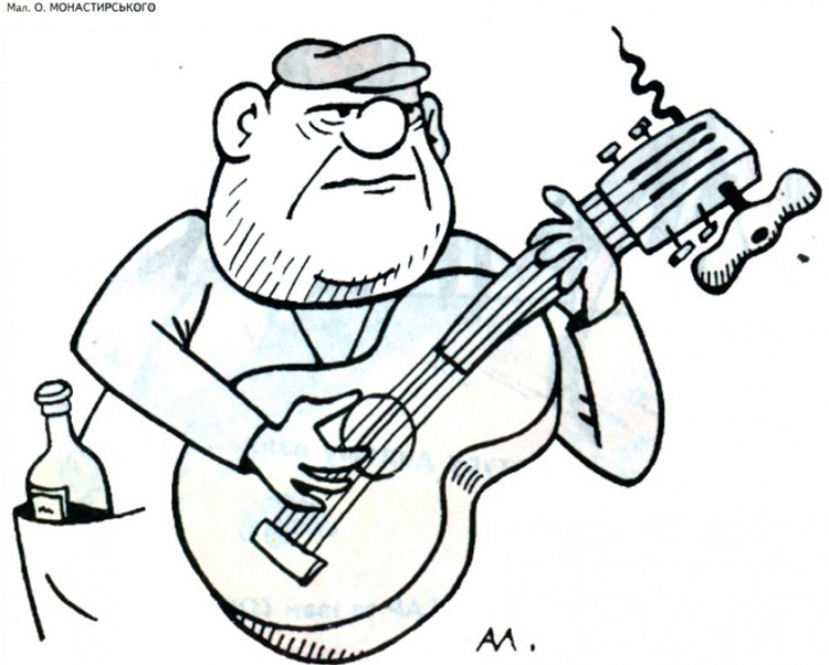 Картинка  про гитару и штопор