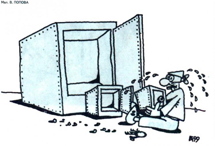 Картинка  про сейф и грабителей