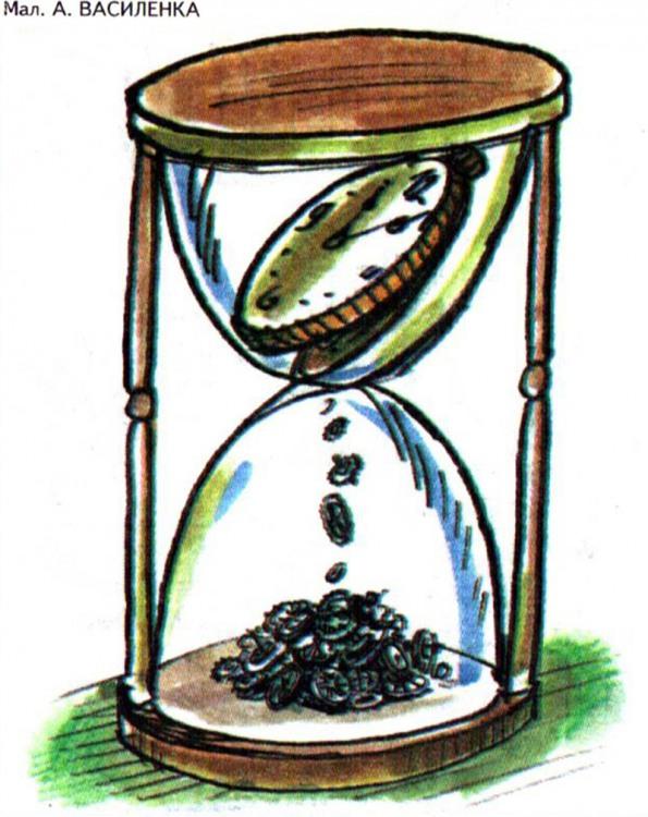 Картинка  про часы и песочные часы
