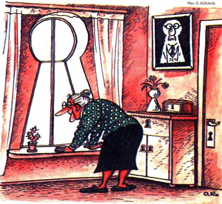 Картинка  про окна, бабушек и подглядывание