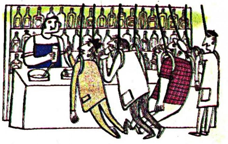 Картинка  про бар и пьяных
