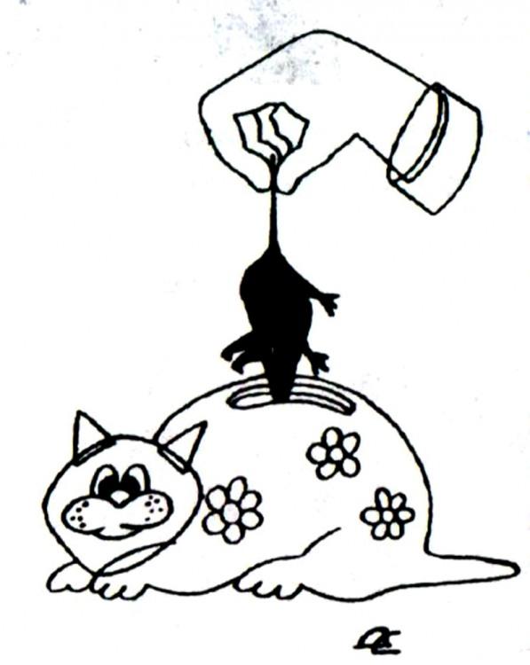 Картинка  про копилку, котов и мышей