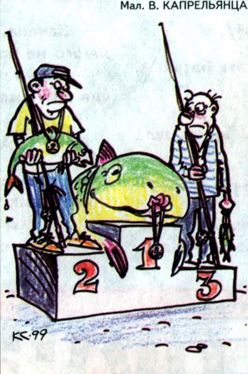 Картинка  про рыбу, рыбаков черная