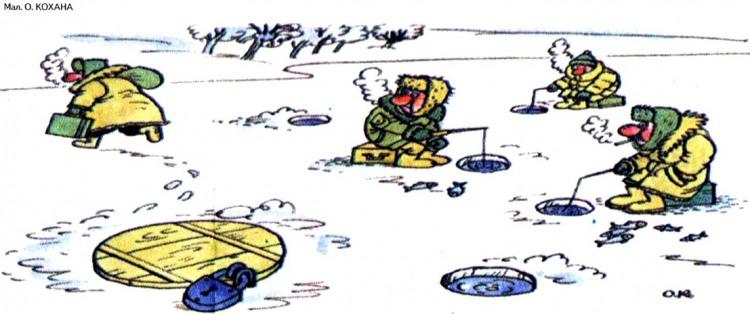 Картинка  про лед, рыбалку, рыбаков и замки