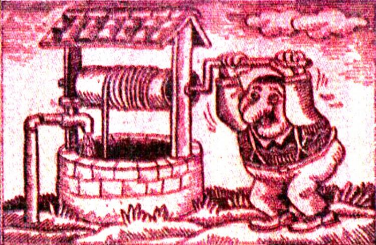 Картинка  про колодец