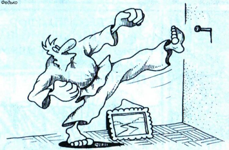 Картинка  про каратэ и гвозди