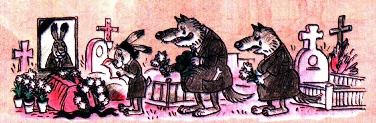 Картинка  про серого волка, зайцев и кладбище