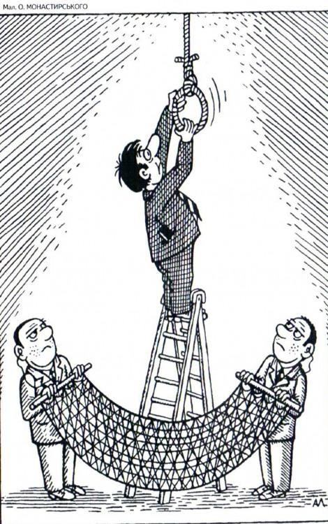 Картинка  про самоубийство, циничная черная
