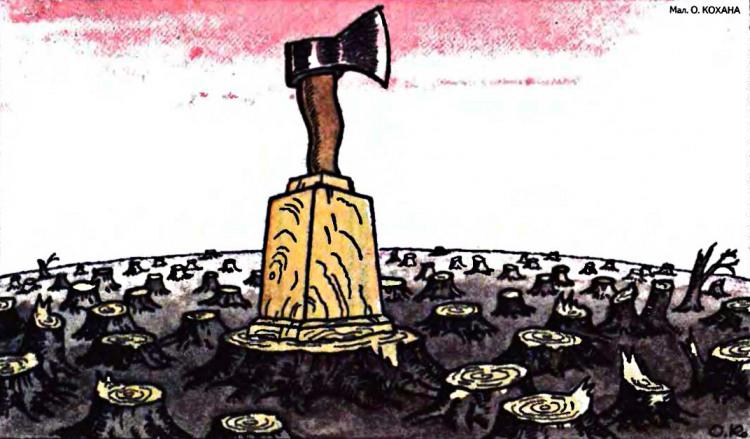 Картинка  про топор и памятник