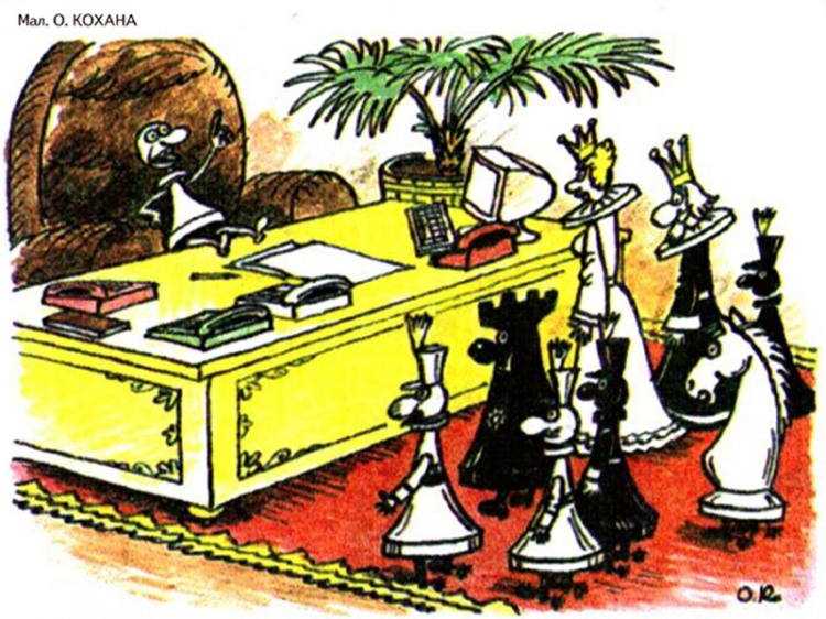 Картинка  про пешку и шахматы