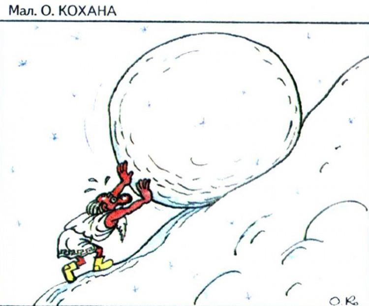 Картинка  про сизифа и снег
