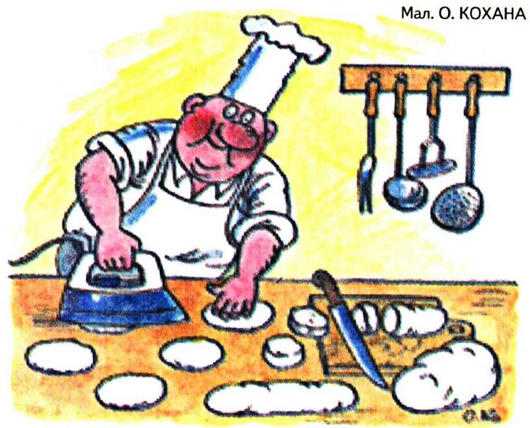 Картинка  про поваров, утюг и приготовление пищи