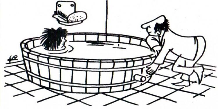 Картинка  про мужчин, женщин и купание