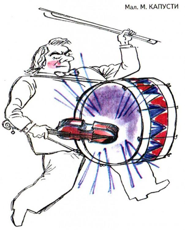 Картинка  про музыкантов, барабан и скрипку