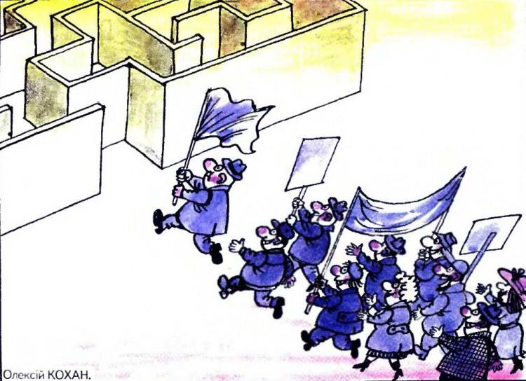Картинка  про лабиринт и политиков