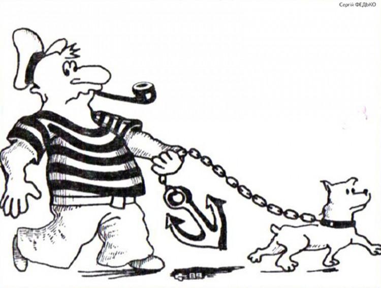Картинка  про моряков, собак и якорь