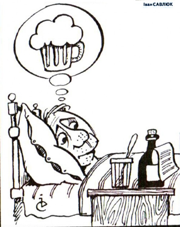 Картинка  про больных, лекарства и пиво